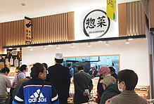 アピタ伊東店