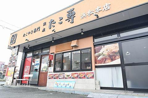 銀座たこ専浜松本店
