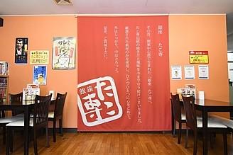 浜松本店2